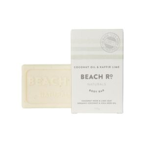 Body Bar - Organic Coconut & Kaffir Lime_v2