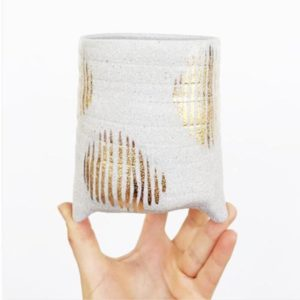 Gold Stripe Small Planter